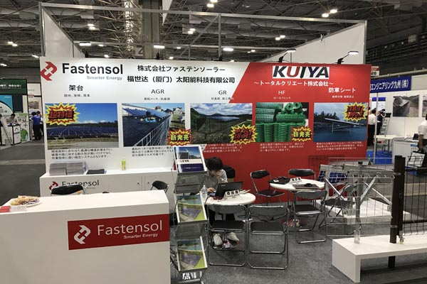 Review FastenSolar at the PV Expo Osaka,Japan 2019